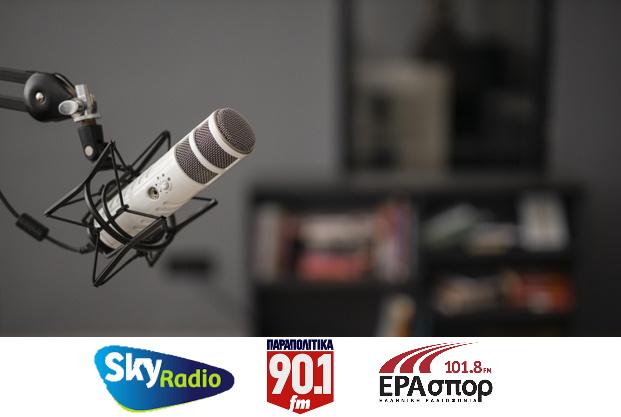 radio-image